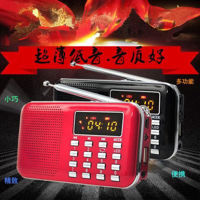 Y-896218fm插卡音箱收音机 户外便携手提Mp3播放器 礼品迷你音响