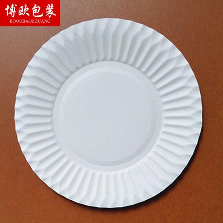 可定制一次性生日蛋糕纸盘14CM直径蛋糕托盘包装批发 蛋糕纸盘