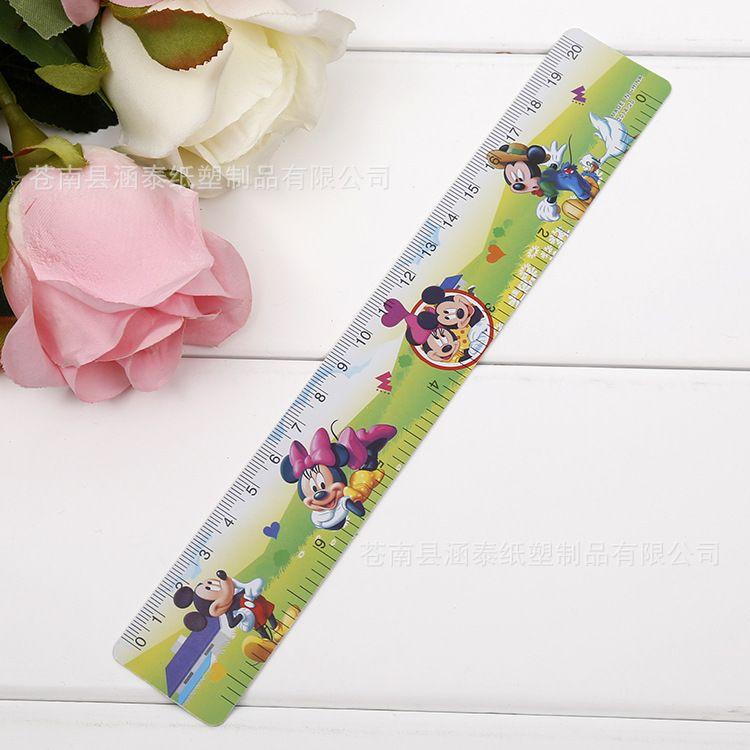 驰能 定制卡通彩色印刷尺子 儿童学习文具塑料尺子