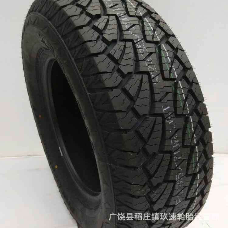 RS23花纹轿车轮胎高性能 SUV越野车康佩森轮胎