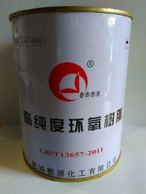 一公斤环氧树脂fang防腐涂料耐酸碱涂料防腐防水环氧树脂涂料