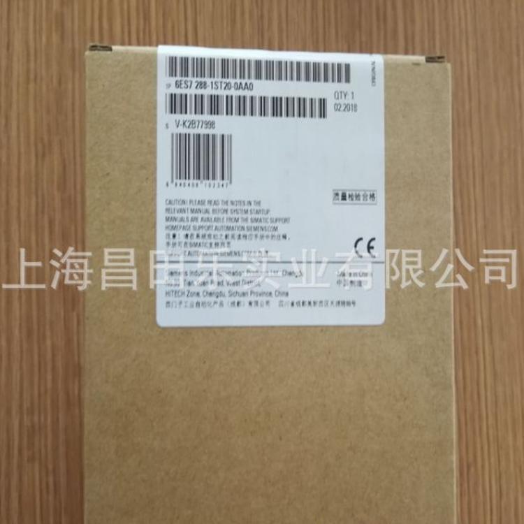 原装西门子电源模块6SL3121-2TE21-8AA3