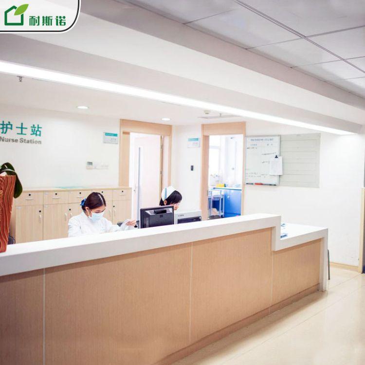 北京办公桌家具厂家/前台免漆装饰板医院护士站导诊台咨询服务台