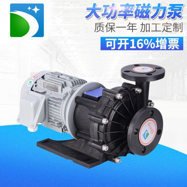电镀化工磁力泵 高精度磁力泵 大进泵业DJX系列大功率直流磁力泵
