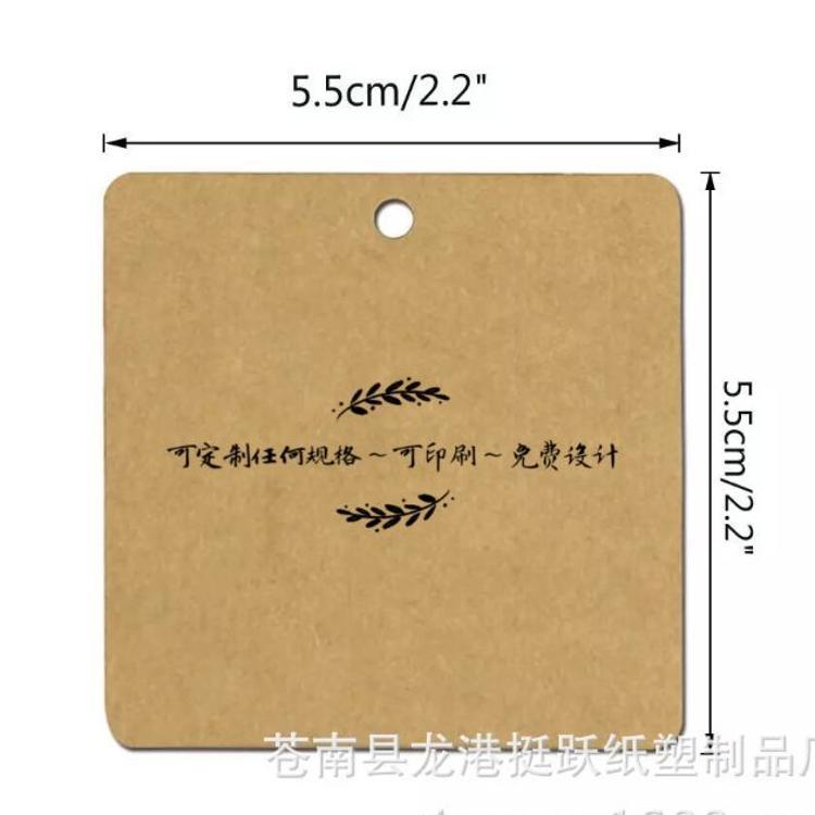 亚马逊 正方形空白牛皮纸吊牌 DIY 可书写 标签 留言 烘焙 礼物