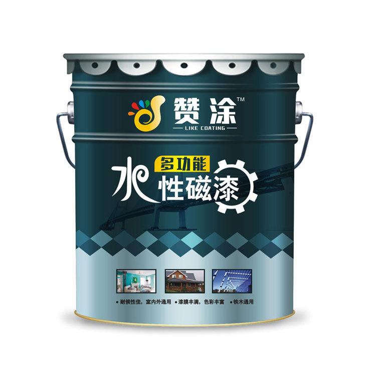 水性磁漆防锈金属漆木漆 家具防锈漆吸磁环保工业 水性铁器油漆