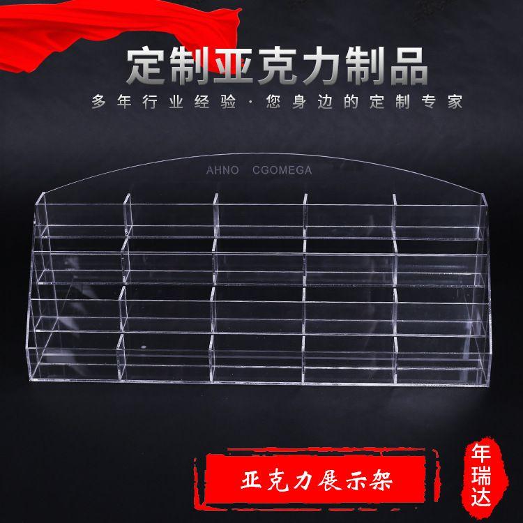 厂家专业定制各种亚克力展示架透明有机玻璃展架亚克力制品加工