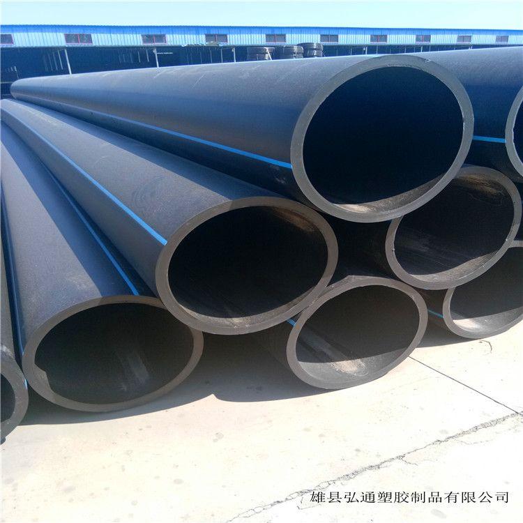 新料pe给水管hdpe管材价格表400pe水管厂家PE穿线管pe灌溉管
