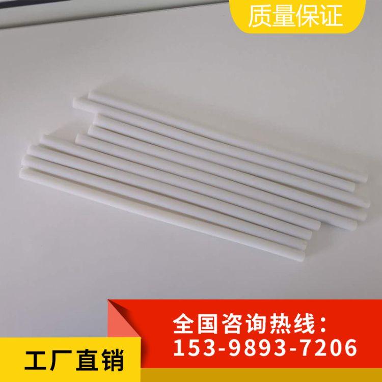 白色热熔胶棒 高粘度 热熔胶胶棒 环保万能胶条 高品质 热熔胶棒