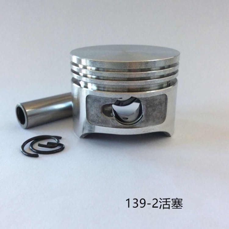 139-2活塞 厂家产割草机油锯喷雾器活塞 园林工具橡胶配件 可定制