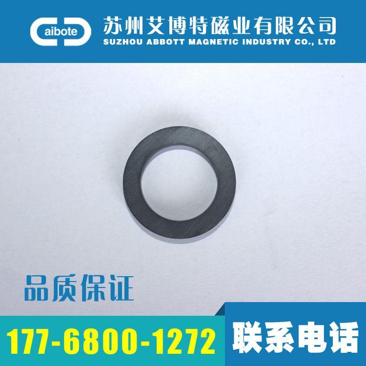 厂家多极磁环 圆环磁铁 铁氧体永磁 黑色磁铁 黑色磁石 磁铁工厂