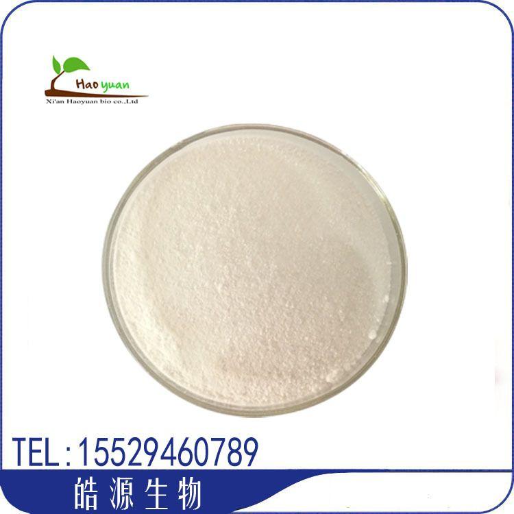 酸多糖70%  银耳酸多糖 银耳提取物 白木耳提取物
