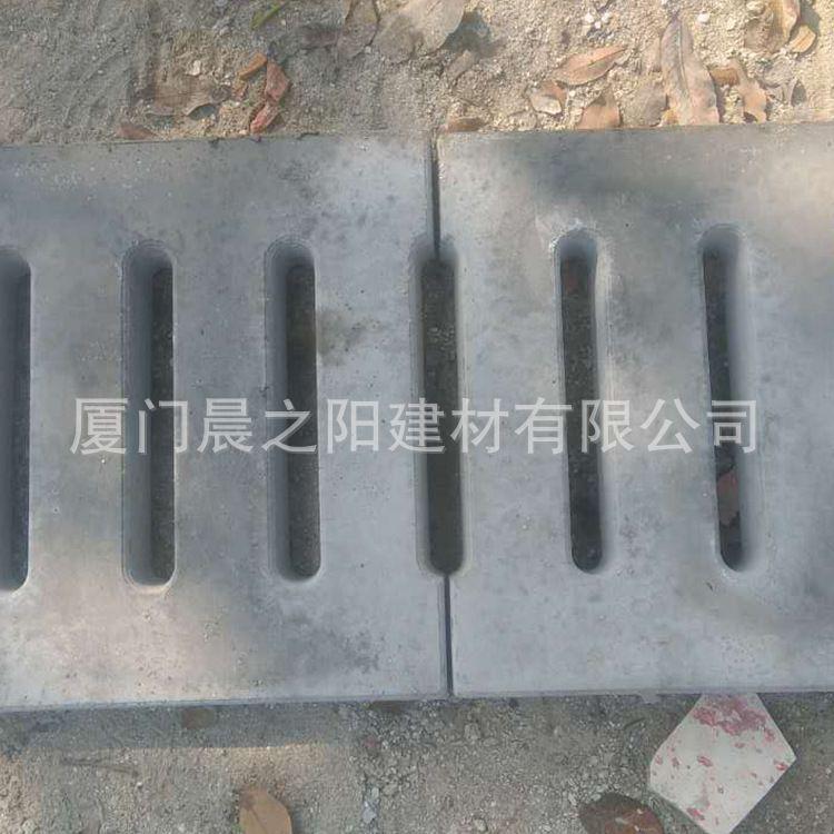 厦门漳州水沟盖 钢纤维井盖水泥井盖 厂家供应 厦门晨之阳建材