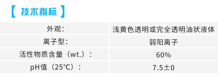 三元共聚硅油_04.jpg