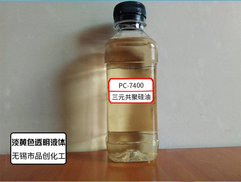 三元共聚硅油_08 (3).jpg