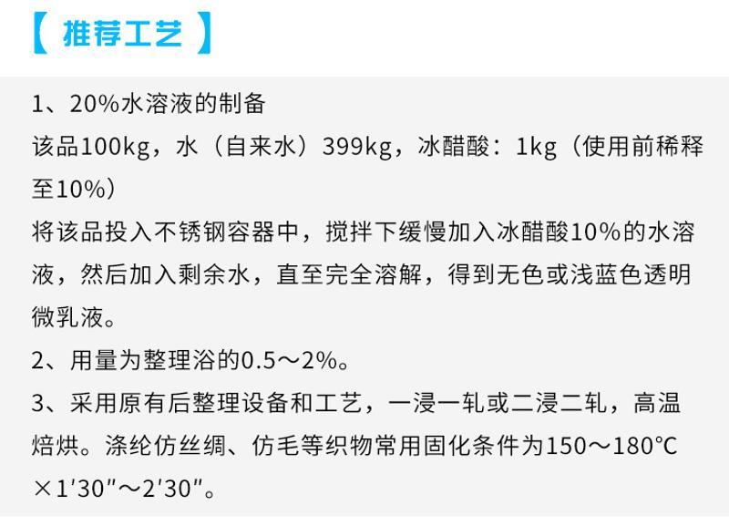 三元共聚硅油_05.jpg