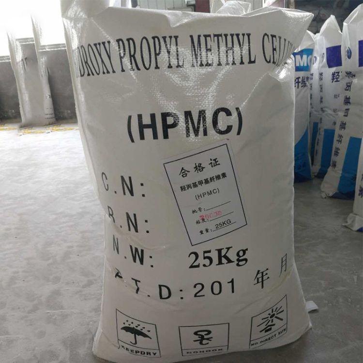 高粘度甲基纤维素mc 高品质纤维素纤维添加剂 10万粘度