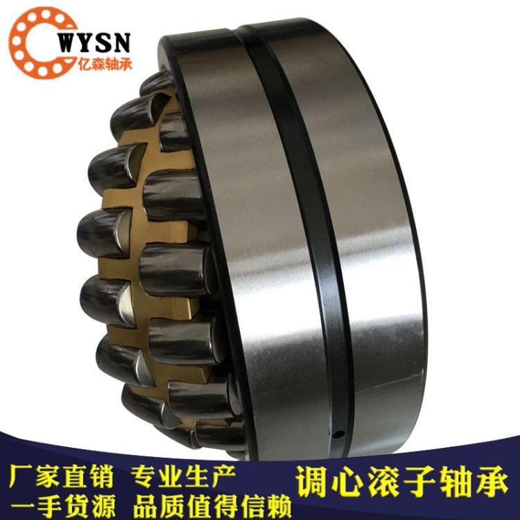 厂家直销调心滚子轴承三类22310CAW33轴承 振动筛调心滚子轴承