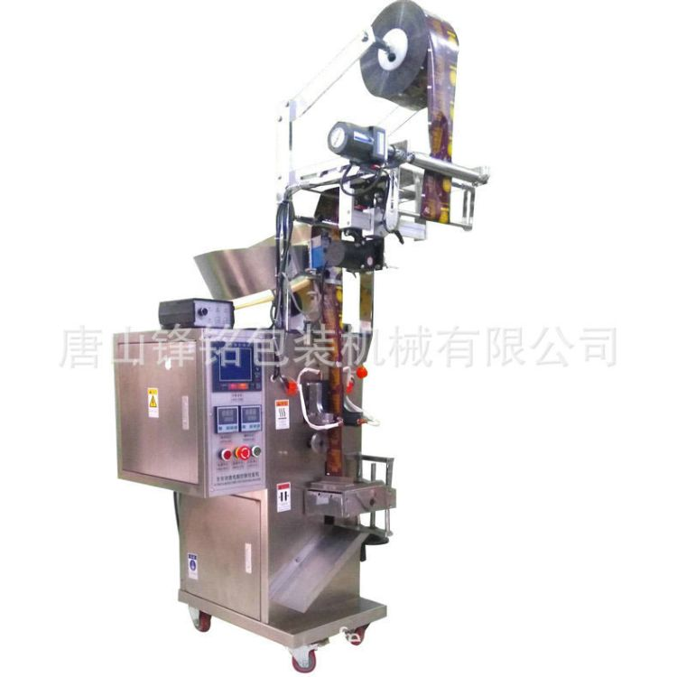 DXDP60C全自动食品颗粒包装机 机械计量小袋颗粒包装机可定制