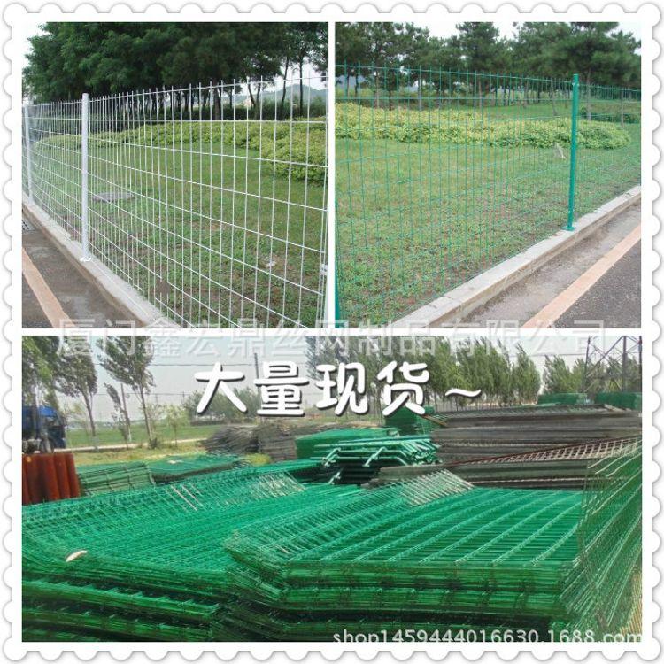 双边护栏 边框框护栏  山路护栏网  边坡防护网 车间隔离栏