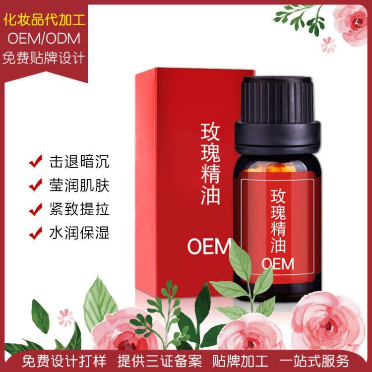 精油oem 香薰精油艾草按摩艾叶艾灸植物香薰艾灸搭配 身体润肤油