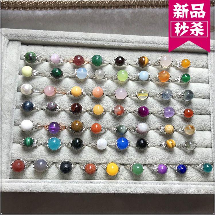 精选 天然玉髓 红绿宝 虎眼石 石榴石 发晶 紫水晶 转运珠 戒指