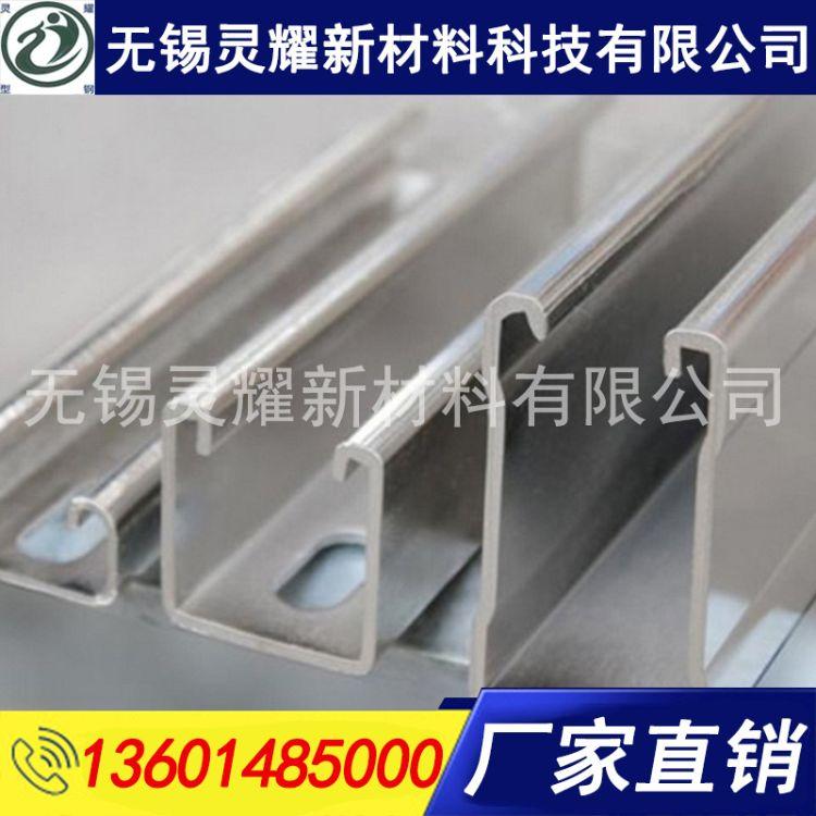 抗震支架 生产厂家板U型钢支架  太阳能钢结构支架 厂家直供