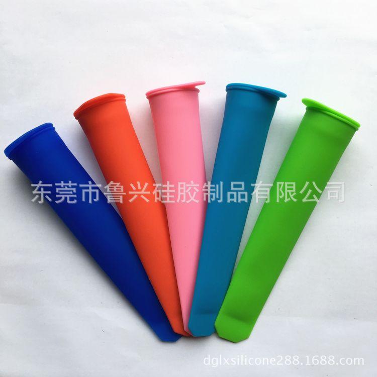 厂家直销 彩色自制硅胶冰棒模 棒棒冰冰格 冰棍模具 多色可选