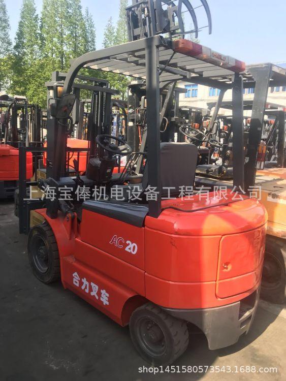 电动叉车1.5吨2.5吨柴油叉车3吨合力叉车杭州叉车4吨5吨