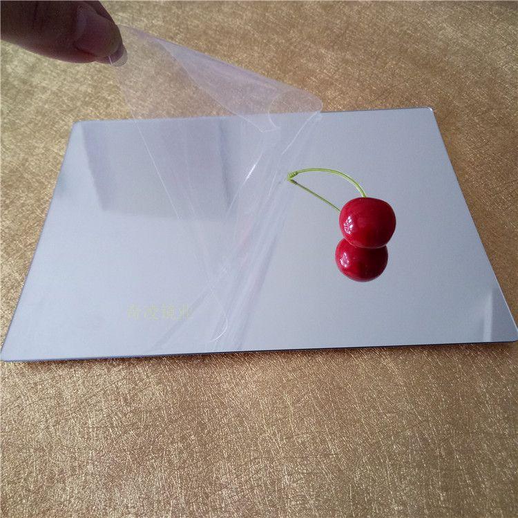 加工A4大小的双面塑料镜片 2MM亚克力镜片 有机玻璃PMMA镜片定制