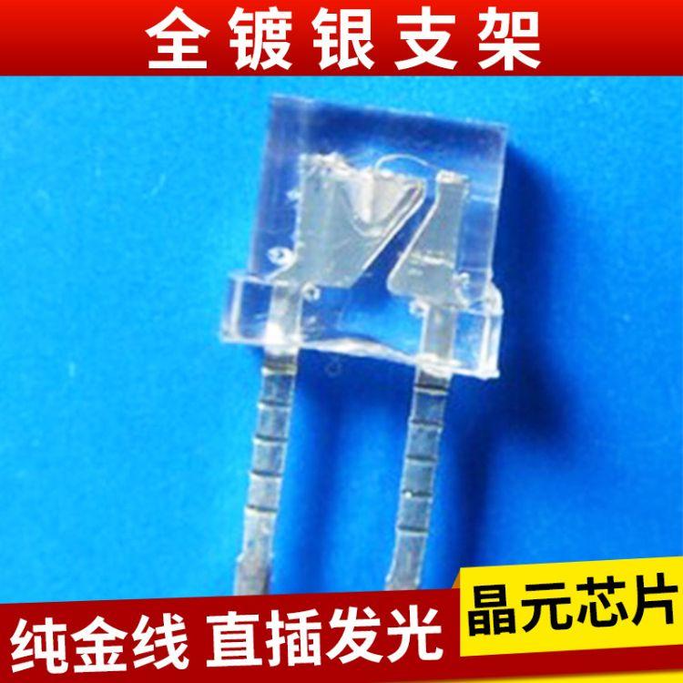 方形直插发光二极管 多色发光二极管 led发光二极管 二极管厂家