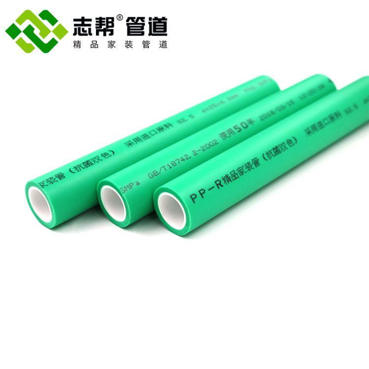 PPR冷热水管 家装PPR管材管件绿色耐压规格齐全 进口ppr输水管道