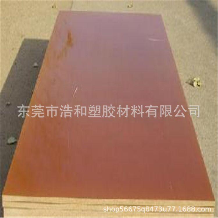 红色PFCC板 酚醛树脂棉板 耐磨PFCC板 耐低温PFCC板 耐老化PFCC板