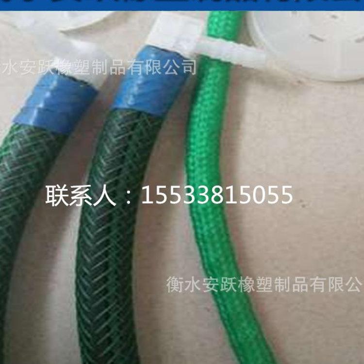 自产自销高压机喷沙注浆管 钢丝注浆管 一次性注浆管 橡胶止水带