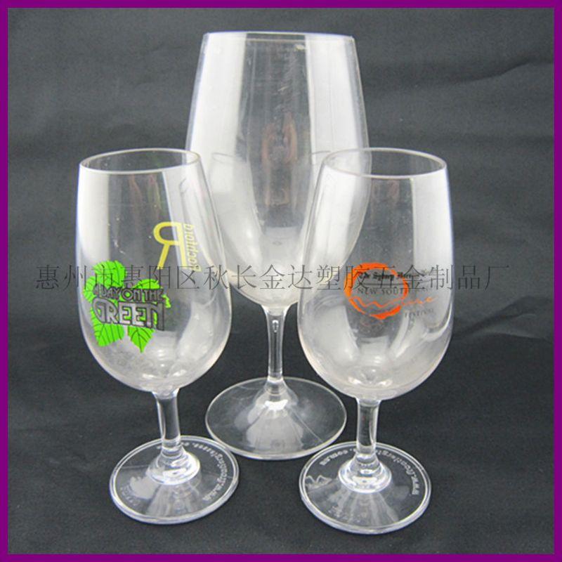 特价红酒杯直销 塑料防摔优质加厚红酒杯 新款红酒杯现货销售