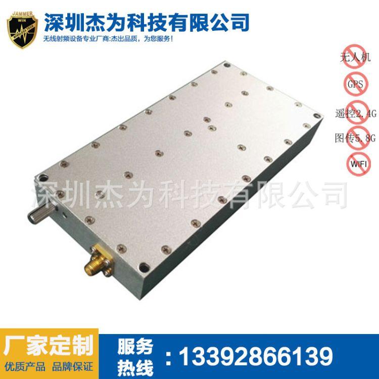 2.4G屏蔽器模块 无人机干扰器模块 大功率WIFI屏蔽器 功率可定制