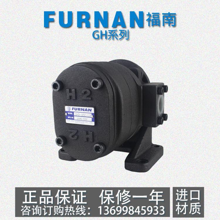 FURNAN/福南台湾进口GH1/2/4-25C/30C/35C/40C/50/60-LR 化工泵