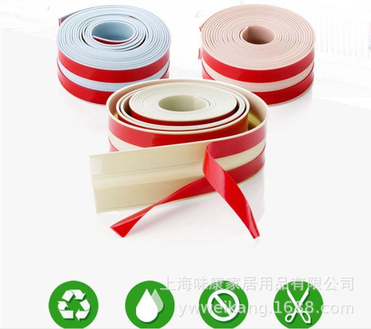 PVC厨卫美缝防水防霉胶带 墙角线贴接缝单色纹密封条防水条装饰条