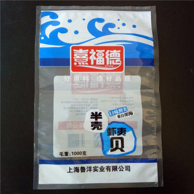 批发定制 食品包装袋 PE食品袋 零食包装袋 海货水产品包装袋定制