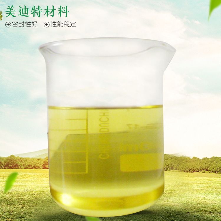厂家直销 香芹酚香荆芥酚油溶性香料食品添加剂饲料添加剂