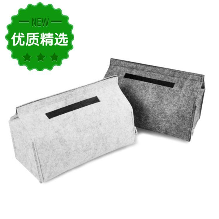 厂家订制 抽纸盒餐巾架手纸盒厕纸盒汽车纸巾盒纸巾盒
