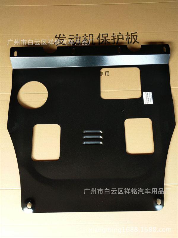 骐达轩逸骊威蓝鸟D60M50V发动机下护板-保护板底板东风日产