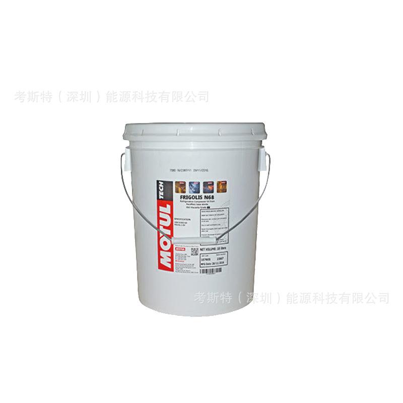 摩特N68冷冻机油 原装进口法国摩特MOUTL冷冻油