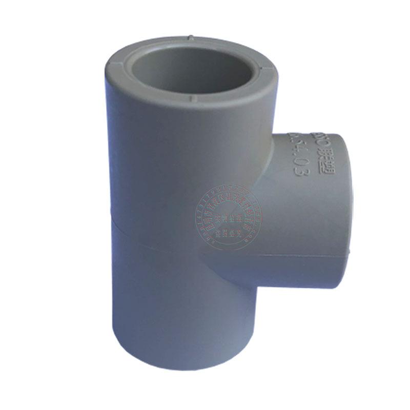 PPR水管管件PPR等径三通L204分三通联塑正品塑料硬管量大从优