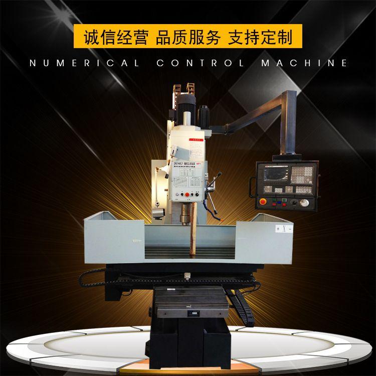 数控机床 高精数控立钻ZK5140钻床 全自动金属钻孔机床