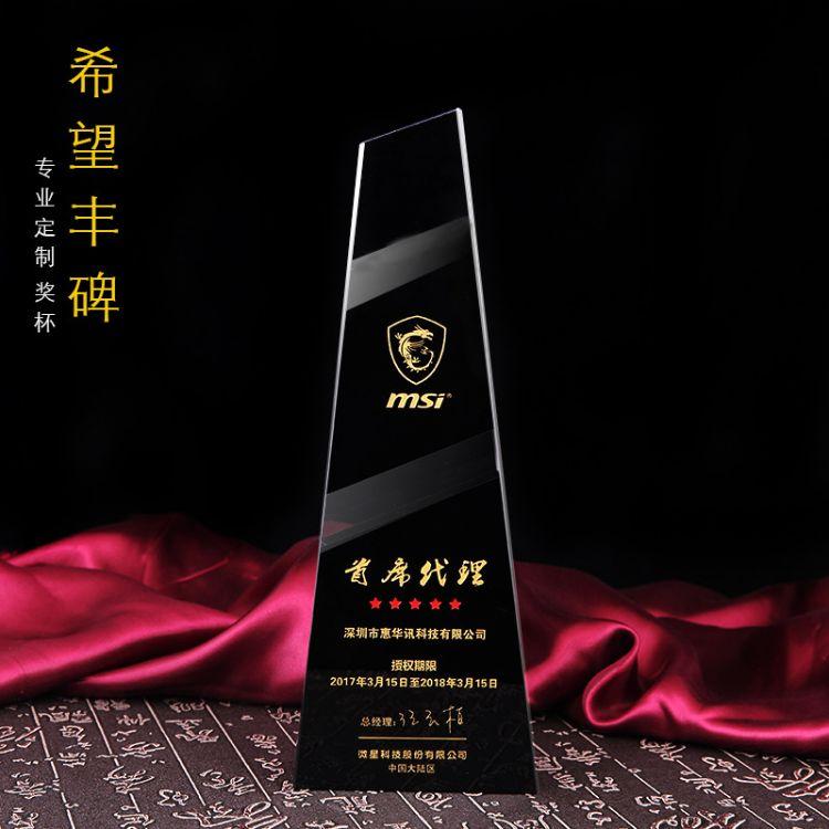 厂家直销希望丰碑水晶奖杯黑水晶颁奖奖柱企业单位年度颁奖礼品