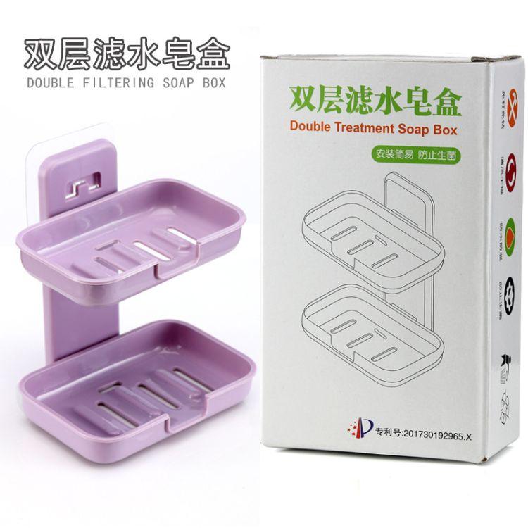 盒装批发创意家居用品沥水架 沥水卡通香皂盒塑料无痕双层肥皂盒