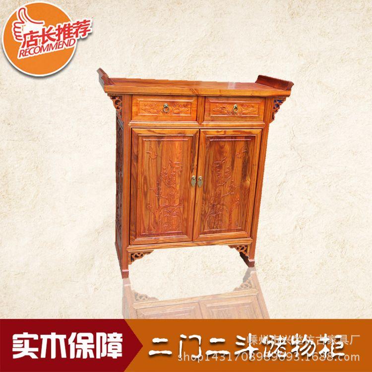 实力商家 仿古实木客厅家具 储物柜鞋柜二门二斗柜颜色可定制