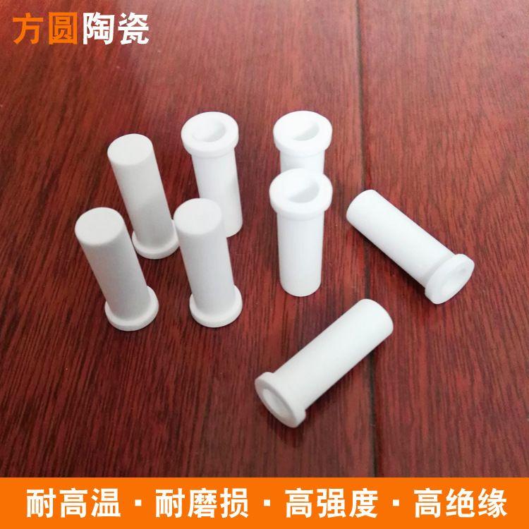 批发定制95瓷瓷管 供应各种陶瓷制品 用于纺织陶瓷 球磨机内衬