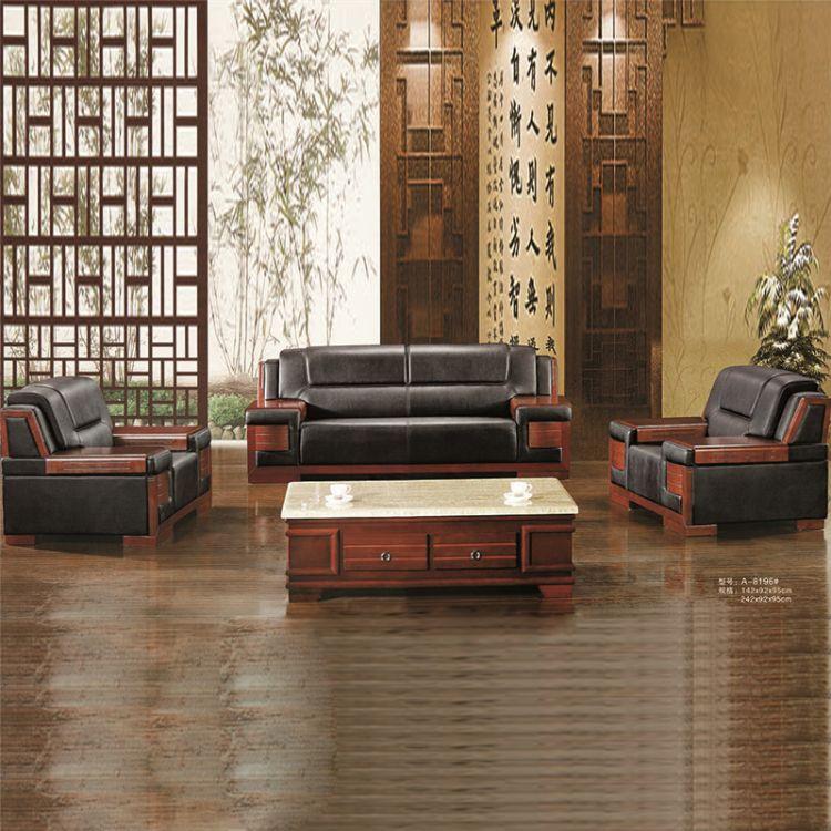 商务办公沙发组合 办公皮质沙发会客洽谈商用大气沙发组合批发
